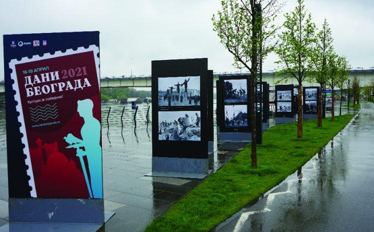 Отворена изложба фотографија изградње Новог Београда на Савској променади