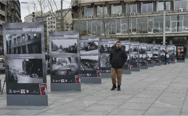 Отварање изложбе фотографија на Тргу Републике